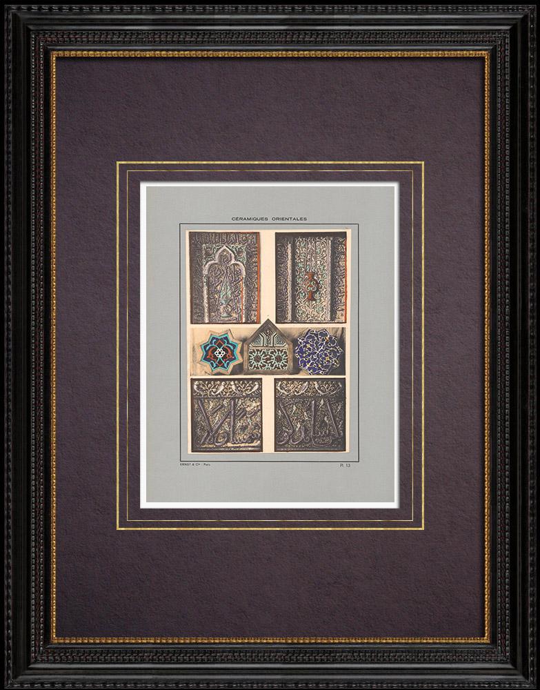 Antique Prints & Drawings   Oriental ceramics - Motifs - Faience - Polychrome - Persia - XIIIth Century - XIVth Century   Print   1920