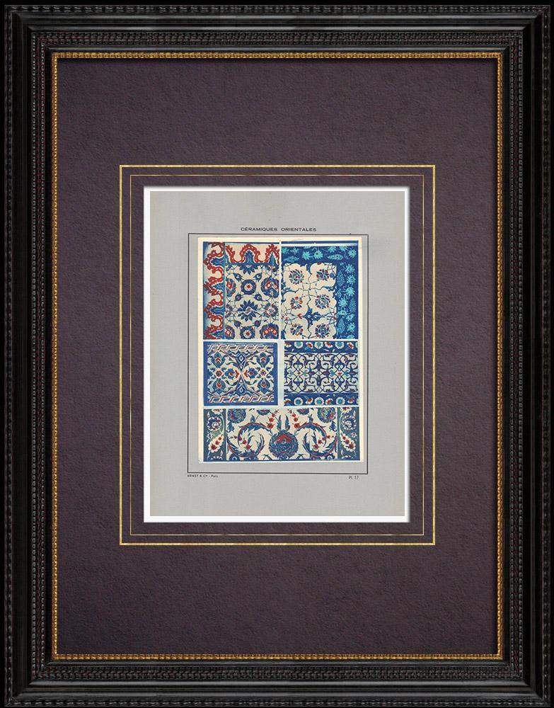 Antique Prints & Drawings | Oriental ceramics - Motifs - Faience -  Asia Minor - XVIth Century | Print | 1920
