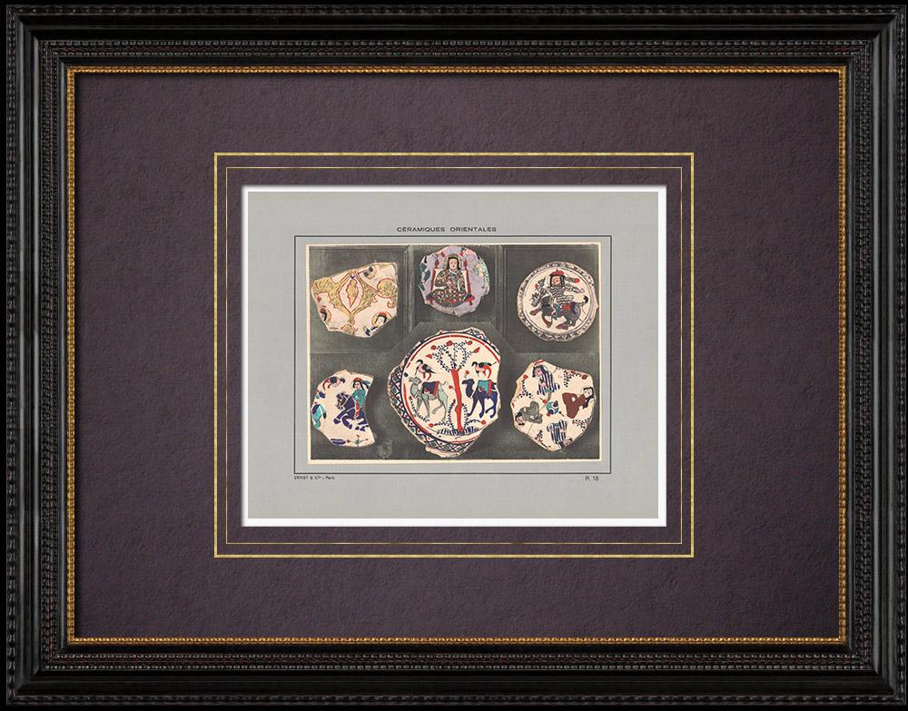 Gravures Anciennes & Dessins | Céramiques orientales - Assiette - Plat - Iran - XIIIème Siècle | Impression | 1920
