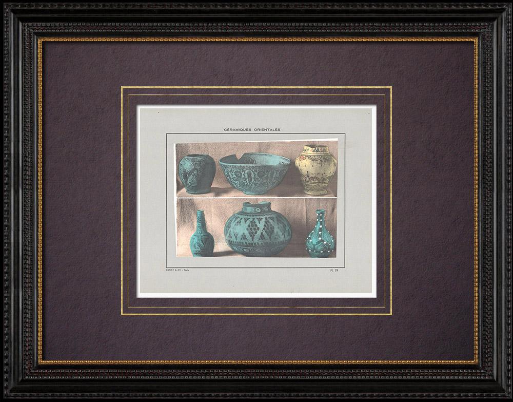 Antique Prints & Drawings | Oriental ceramics - Vases - Persia - XVth Century | Print | 1920
