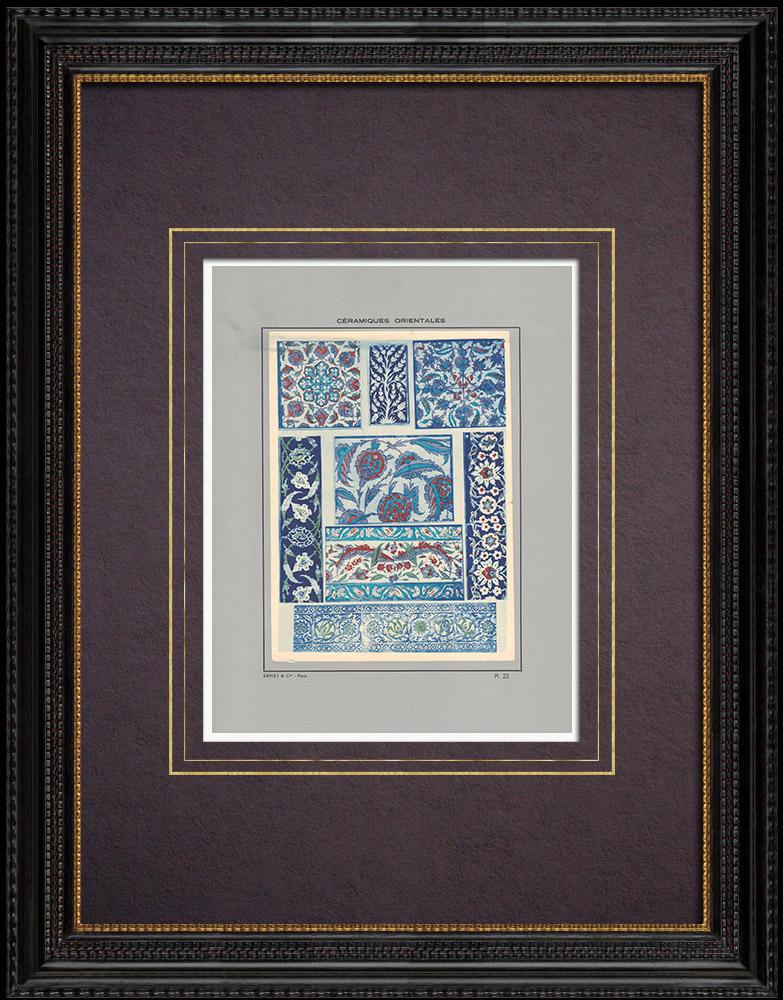 Antique Prints & Drawings   Oriental ceramics - Motifs - Faience -  Asia Minor - XVIth Century - XVIIth Century   Print   1920