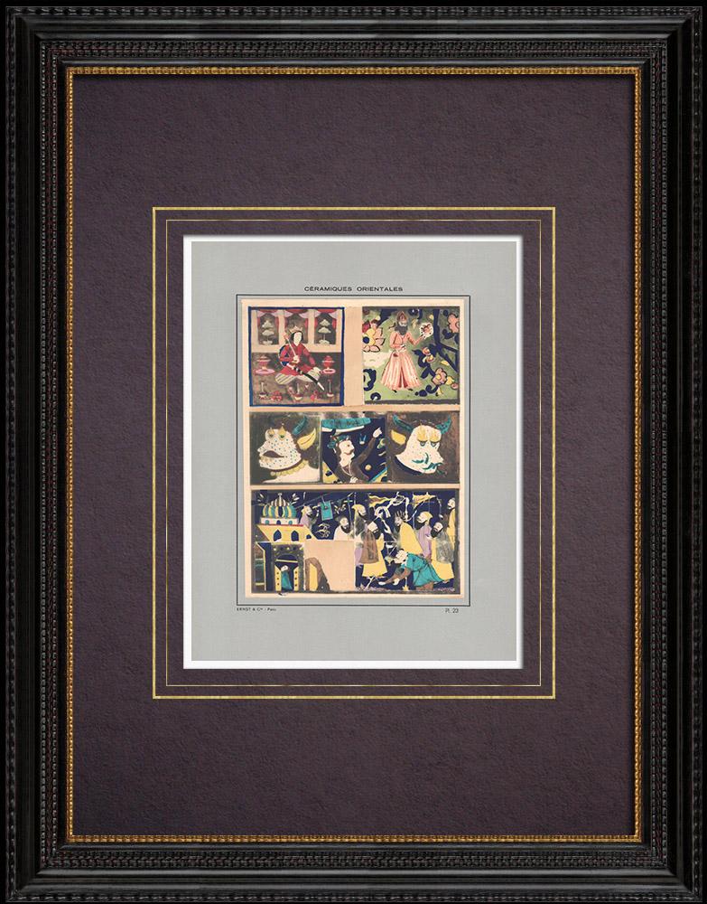 Gravures Anciennes & Dessins | Céramiques orientales - Panneaux décoratifs - Faïence - Perse - XVIIIème Siècle | Impression | 1920