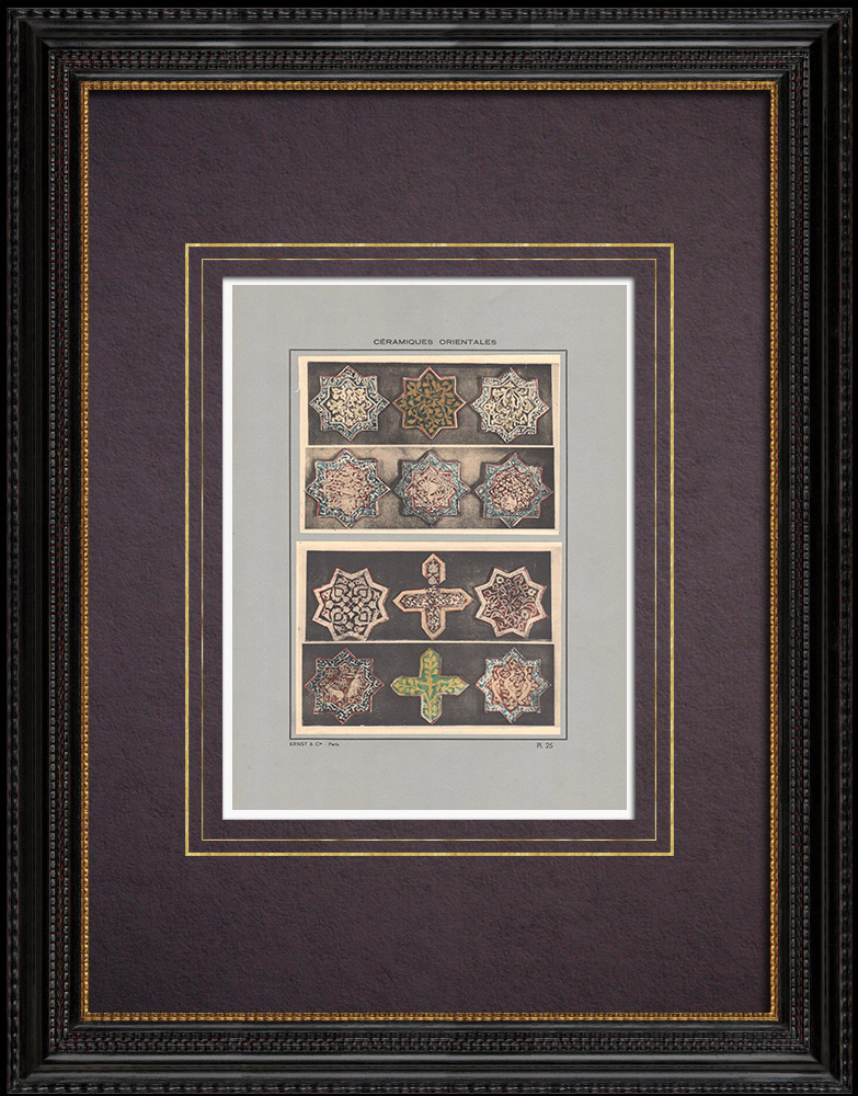 Antique Prints & Drawings | Oriental ceramics - Stars - Faience - Persia - XIII and XIV century | Print | 1920