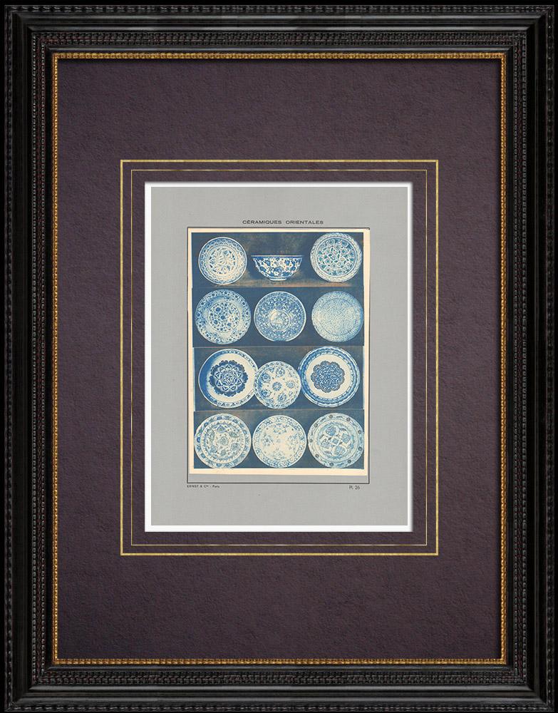 Antique Prints & Drawings | Oriental ceramics - Dishes - Asia Minor - XVIth Century | Print | 1920
