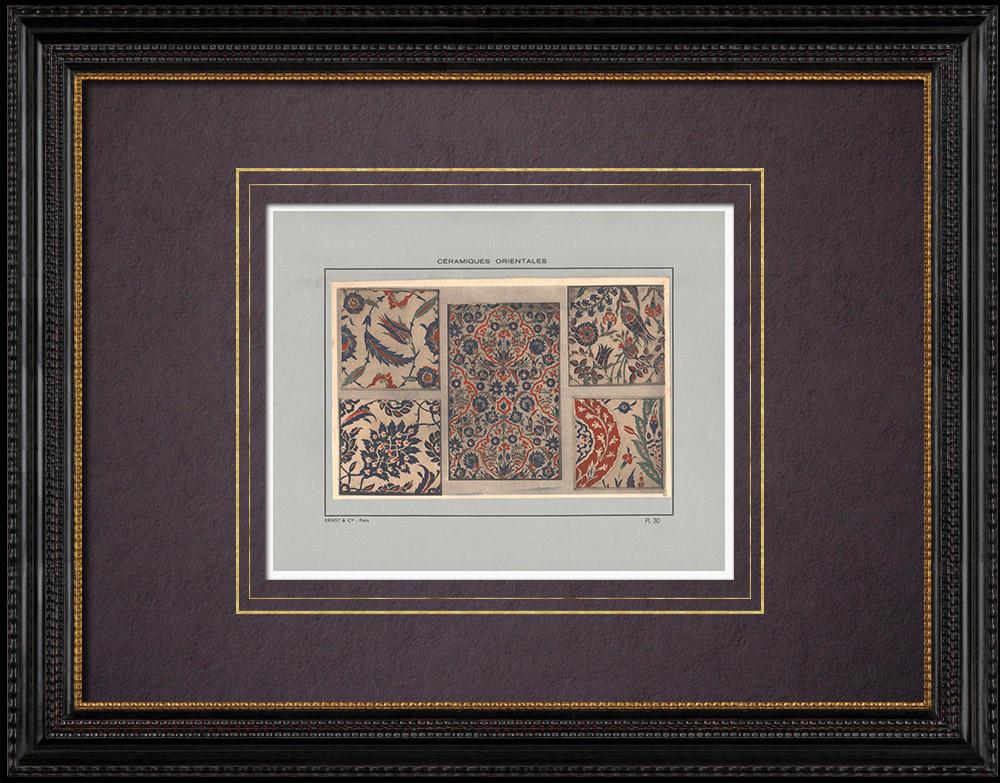 Gravures Anciennes & Dessins | Céramiques orientales - Motifs - Faïence - Asie Mineure - XVIème Siècle - XVIIème Siècle | Impression | 1920