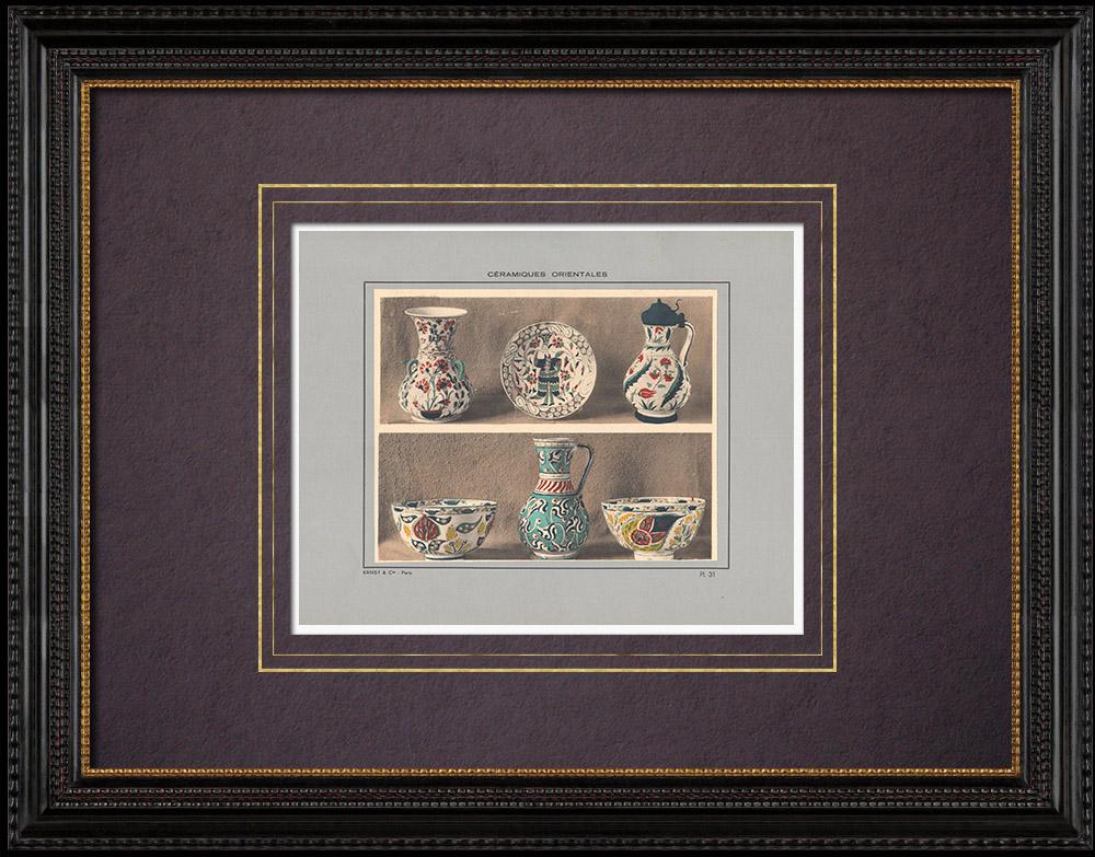 Antique Prints & Drawings | Oriental ceramics - Vase - Dish - Bowl - Pot - Asia Minor - XVIth Century - XVIIth Century | Print | 1920