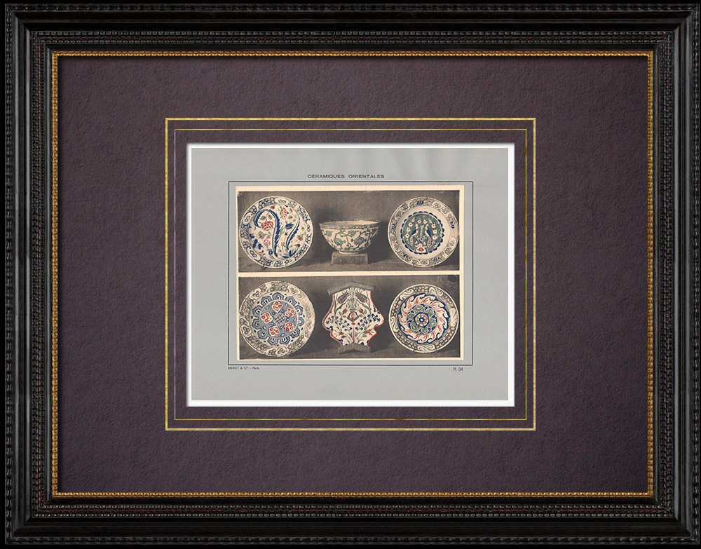 Antique Prints & Drawings | Oriental ceramics - Bowl - Dish - Asia Minor - XVIIth Century | Print | 1920