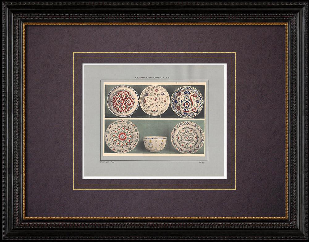 Gravures Anciennes & Dessins | Céramiques orientales - Bol - Assiette - Asie Mineure - XVIe siècle - XVIIe siècle | Impression | 1920