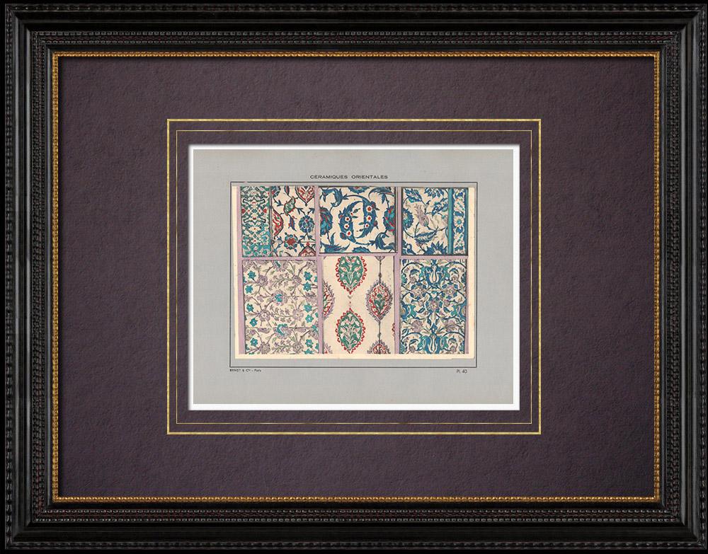 Gravures Anciennes & Dessins | Céramiques orientales - Motifs - Céramique - Rhodes - XVIème Siècle | Impression | 1920