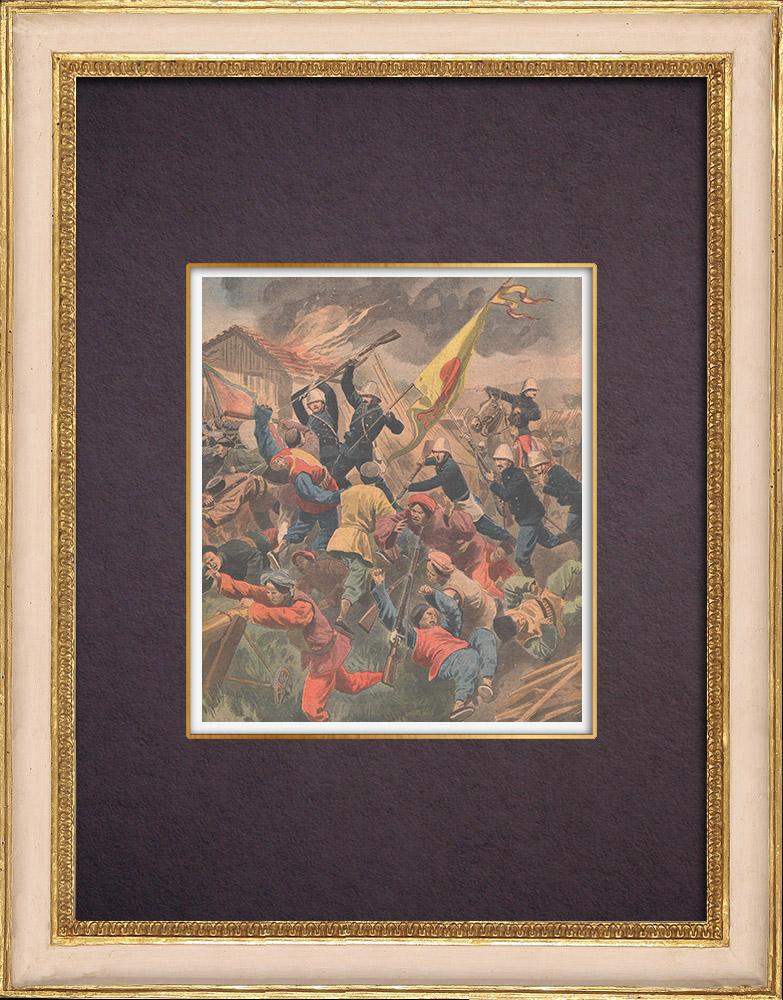 Gravures Anciennes & Dessins | Expédition de Chine - Révolte des Boxers - 1901 | Gravure sur bois | 1901
