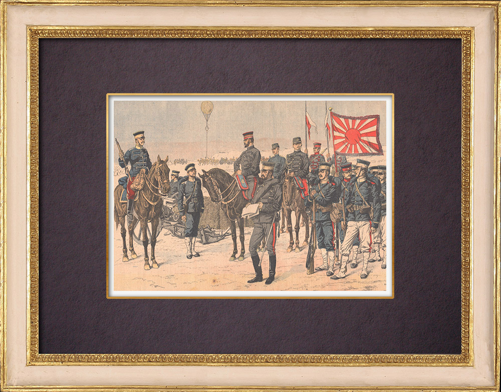 Antique Prints & Drawings | Imperial Japanese Army - Military Uniform - 1904 | Wood engraving | 1904