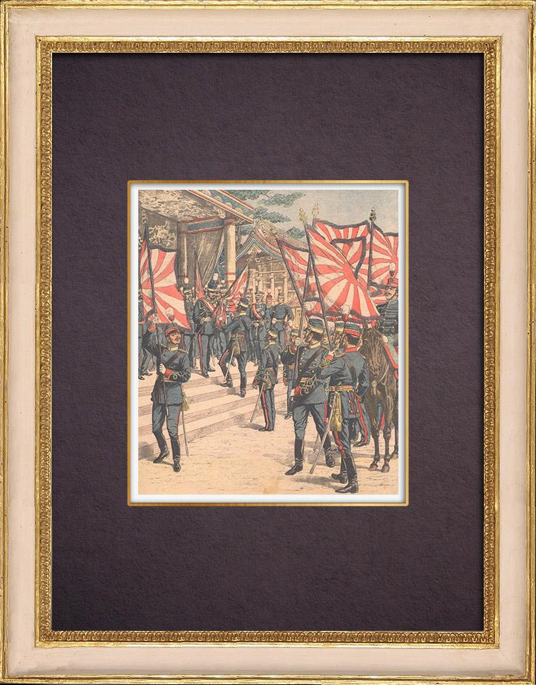 Gravures Anciennes & Dessins | L'Empereur du Japon remet les drapeaux à ses troupes - Tokyo - 1904 | Gravure sur bois | 1904