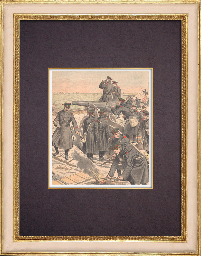 Antique Prints & Drawings   The defense of Port Arthur - Russian artillery - China - 1904   Wood engraving   1904