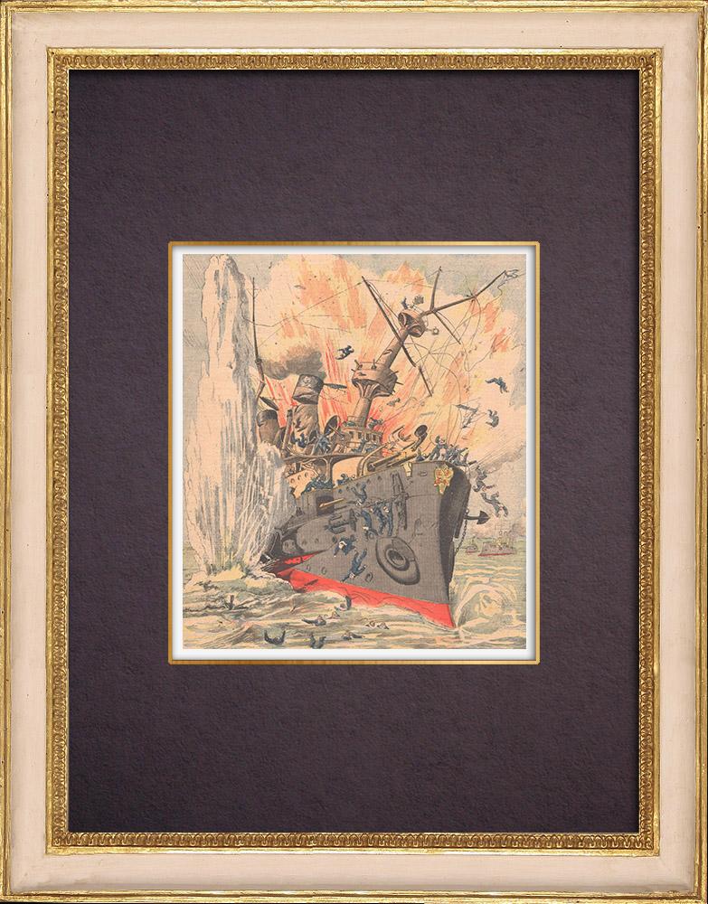 Antique Prints & Drawings | Sinking of the battleship Petropavlovsk - Death of Admiral Makarov - Port Arthur - 1904 | Wood engraving | 1904