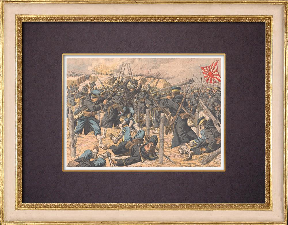 Gravures Anciennes & Dessins   Les Japonais attaquent un retranchement Russe - Mukden - Mandchourie - Chine - 1904   Gravure sur bois   1904
