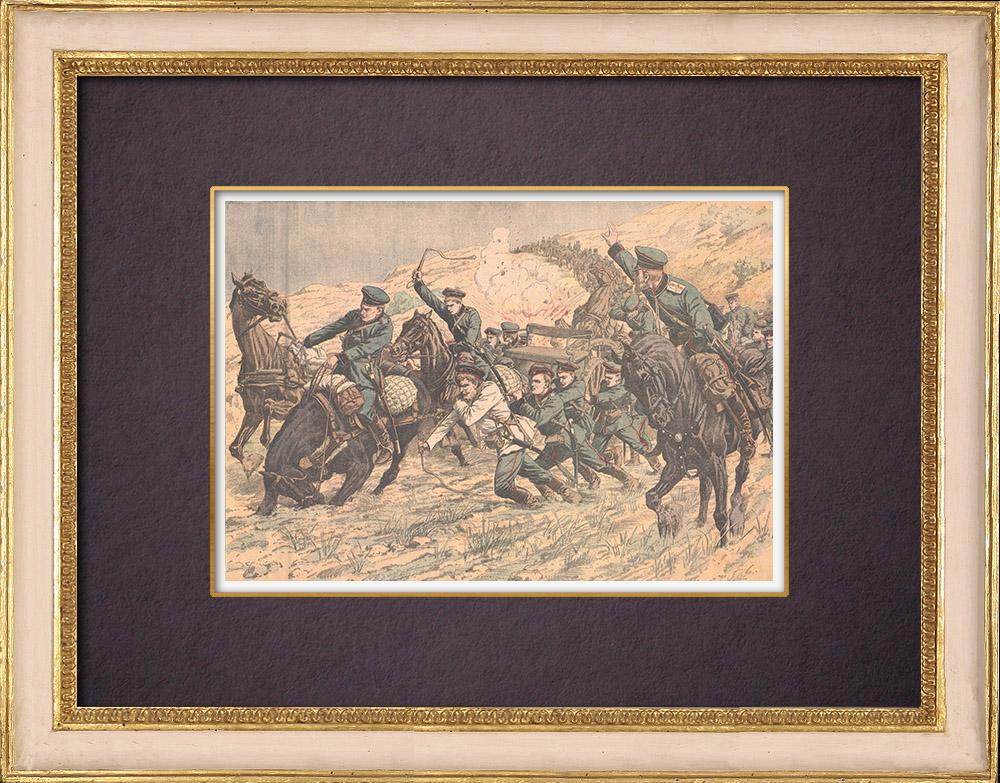Antique Prints & Drawings   Russian artillery in the rain in Niou-chuang - Manchuria - China   Wood engraving   1904