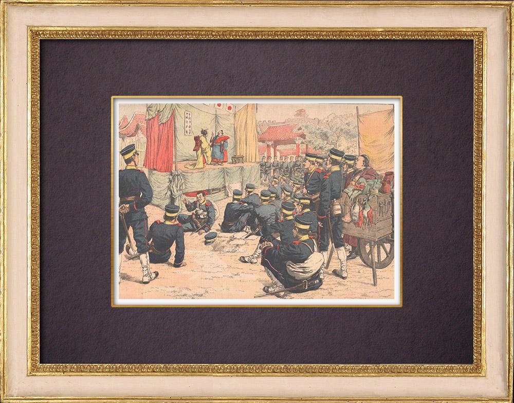 Gravures Anciennes & Dessins | Le théâtre du camp Japonais - Guerre russo-japonaise - Chine - 1904 | Gravure sur bois | 1904
