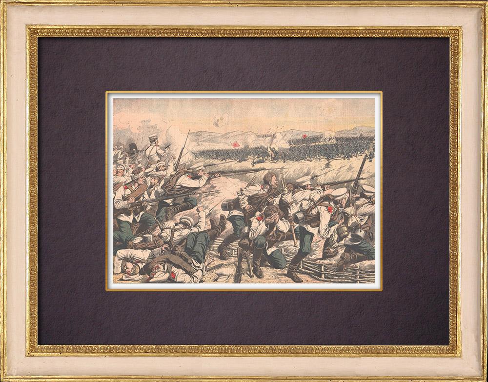 Gravures Anciennes & Dessins   Assaut des Japonais autour de Mukden - Mandchourie - Chine - 1904   Gravure sur bois   1904