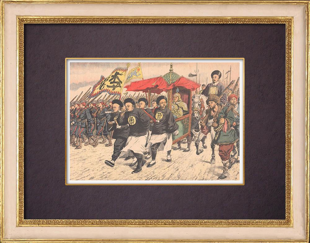 Gravures Anciennes & Dessins   L'armée chinoise à la frontière de la Mandchourie - Chine - 1904   Gravure sur bois   1904