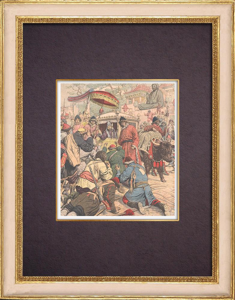 Gravures Anciennes & Dessins | Invasion du Tibet par l'armée britannique - Le Dalai Lama quitte Lhassa - Tibet - 1904 | Gravure sur bois | 1904