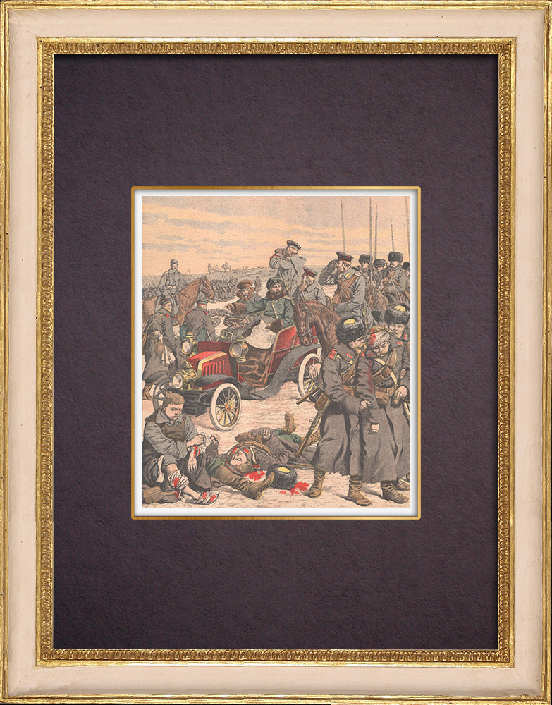 Gravures Anciennes & Dessins | Le général Kouropatkine parcourant les lignes russes en automobile  - Mandchourie - Chine - 1904 | Gravure sur bois | 1904