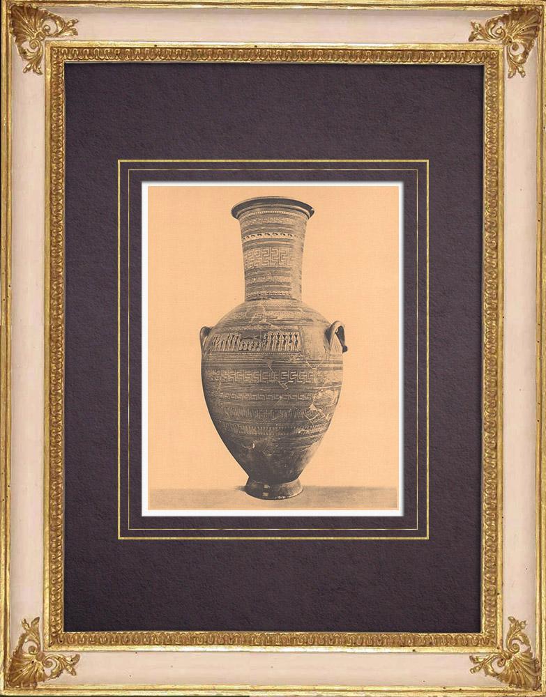 Gravures Anciennes & Dessins | Vases grecs - Amphore - 8ème Siècle avant J.-C. (Athènes) | Héliogravure | 1929