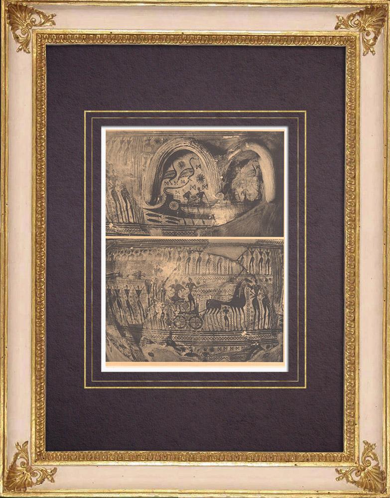 Antique Prints & Drawings   Greek vases - Krater - VIIIth Century (Athens)   Heliogravure   1929