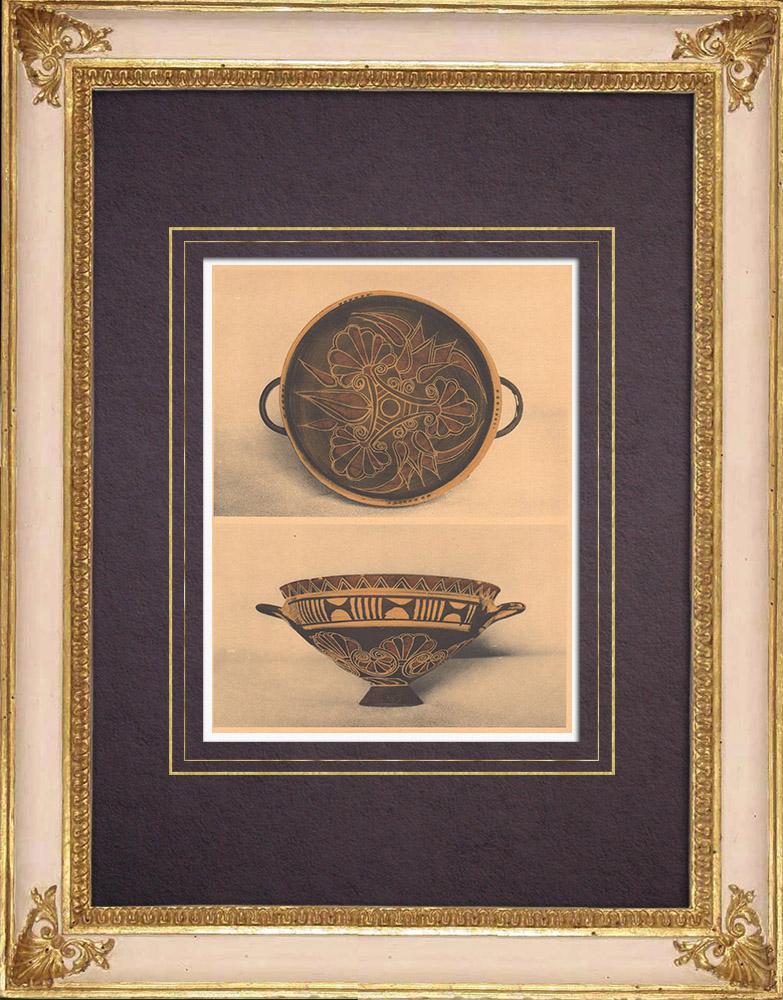 Antique Prints & Drawings   Greek vases - Cup - VIIth Century (Rhodes)   Heliogravure   1929