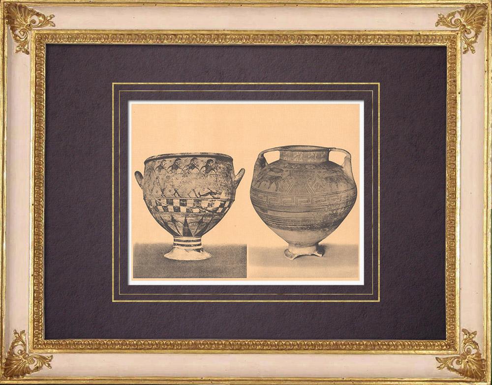 Antique Prints & Drawings   Greek vases - Kraters - Aristonothos - VIIth Century (Etruria)   Heliogravure   1929