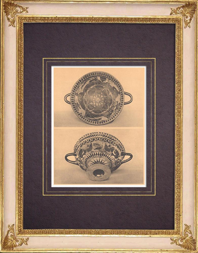 Gravures Anciennes & Dessins | Vases grecs - Coupe lacono-cyrénéenne - VIème Siècle | Héliogravure | 1929