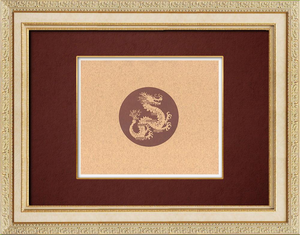 Gravures Anciennes & Dessins | Dragon chinois - Long - Mythologie chinoise | Gravure sur bois | 1909