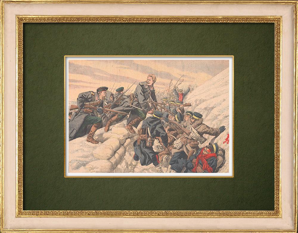 Antique Prints & Drawings   Death of Russian lieutenant Alexander - Russo-Japanese War - Port-Arthur - China - 1905   Wood engraving   1905