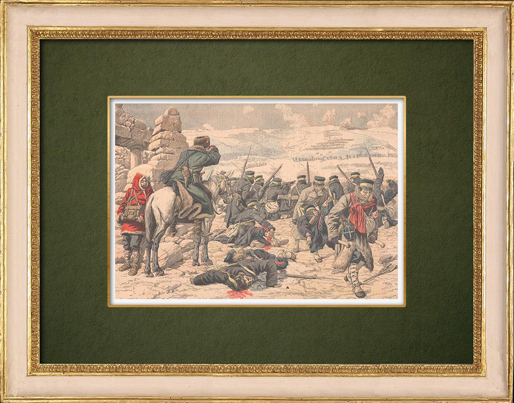 Gravures Anciennes & Dessins | Guerre Russo-Japonaise en Mandchourie - Chine - 1905  | Gravure sur bois | 1905