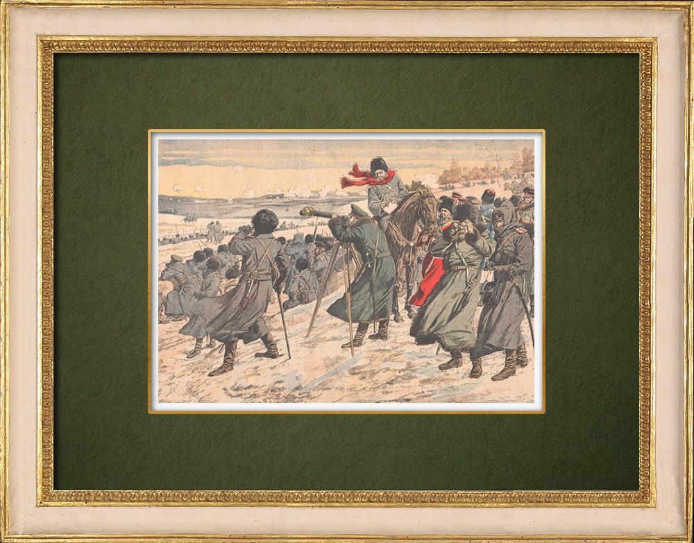 Antique Prints & Drawings | General Kuropatkin orders Russian troops to retreat - Mukden - 1905 | Wood engraving | 1905