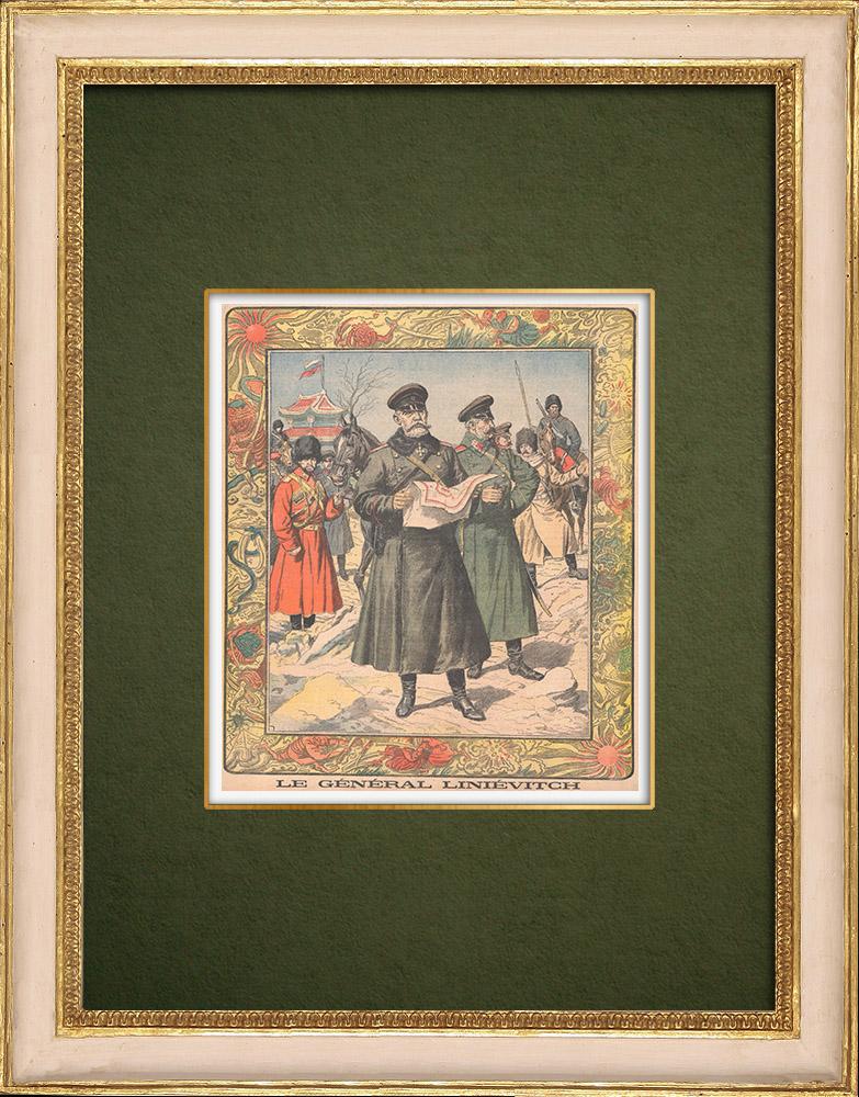 Antique Prints & Drawings | Portrait of Nikolai Linevich (1838-1908) | Wood engraving | 1905