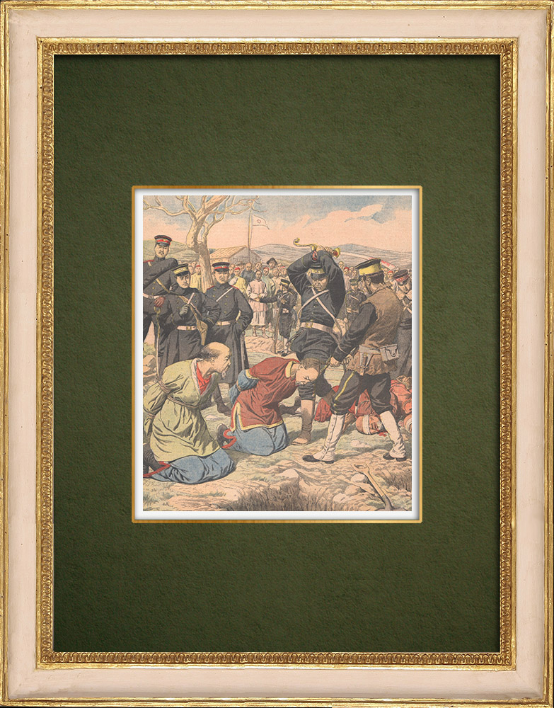 Antique Prints & Drawings   Execution of Chinese by the Japanese - Reprisals - Manchuria - 1905   Wood engraving   1905