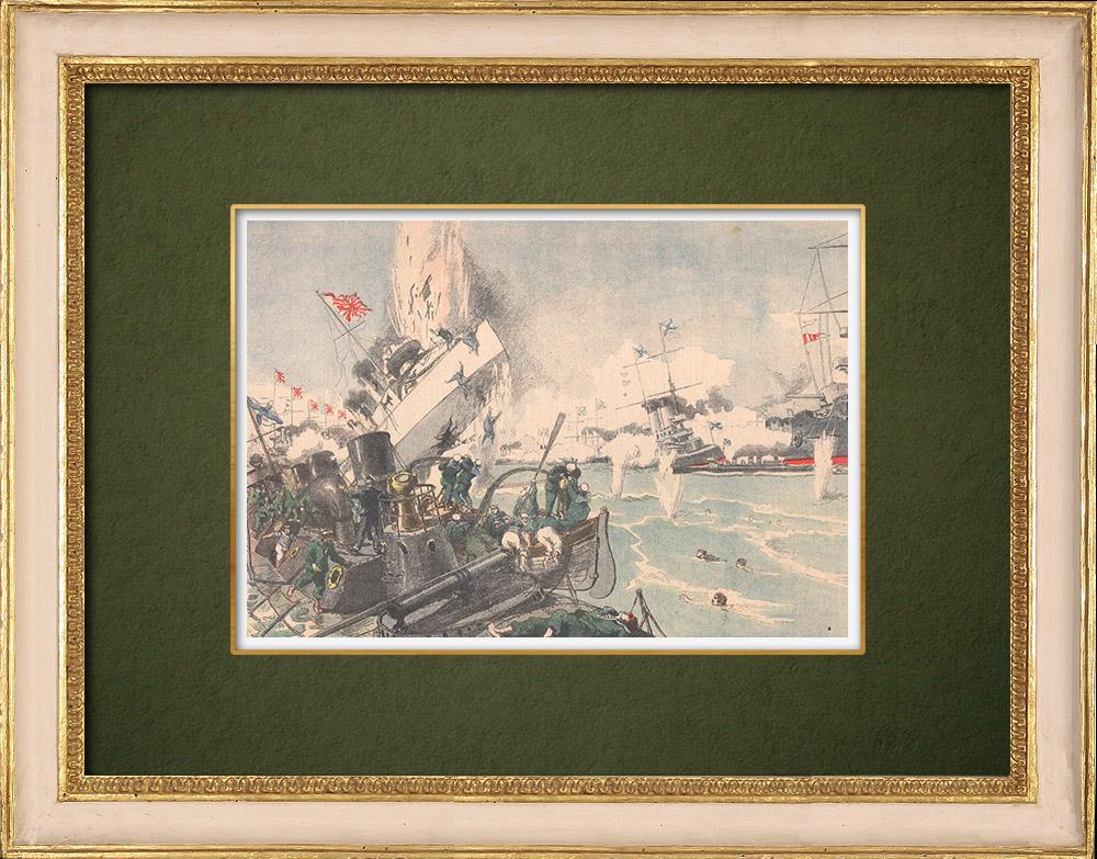 Gravures Anciennes & Dessins   Bataille Navale de Tsushima - Flottes russe et japonaise - Détroit de Corée - 1905   Gravure sur bois   1905