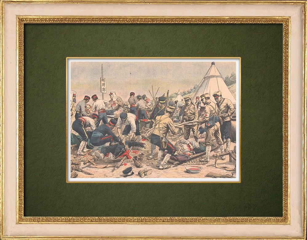 Gravures Anciennes & Dessins | Les blessés du dernier combat - Guerre russo-japonaise - Mandchourie - 1905 | Gravure sur bois | 1905