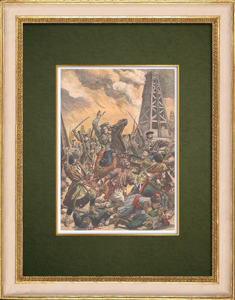 Gravures Anciennes & Dessins | Massacres arméno-tatars - Répression par les Cosaques - Bakou - 1905 | Gravure sur bois | 1905