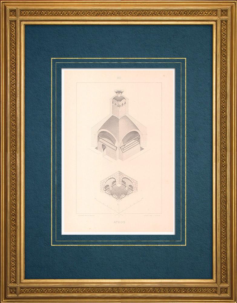 Stampe Antiche & Disegni | Monte Athos - Monastero di Hilandar (Grecia) | Stampa calcografica | 1883