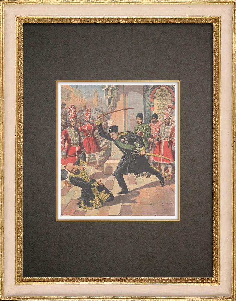 Stampe Antiche & Disegni | Ira di Shah Mohammad Ali dopo l'attentato di Teheran - Iran - 1908 | Incisione xilografica | 1908