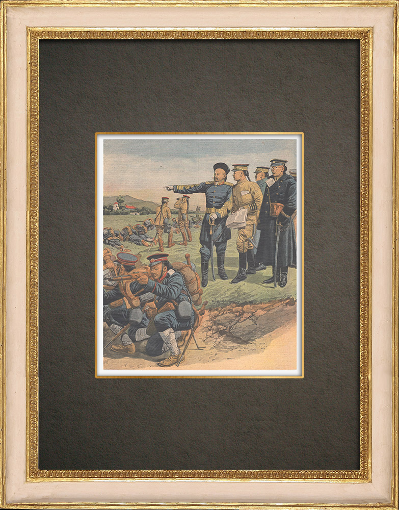 Antique Prints & Drawings   The new Chinese army - China   Wood engraving   1909
