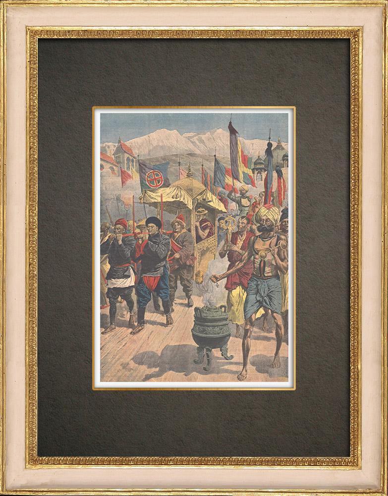 Antique Prints & Drawings | The Dalai Lama arrives in the British India - 1910 | Wood engraving | 1910