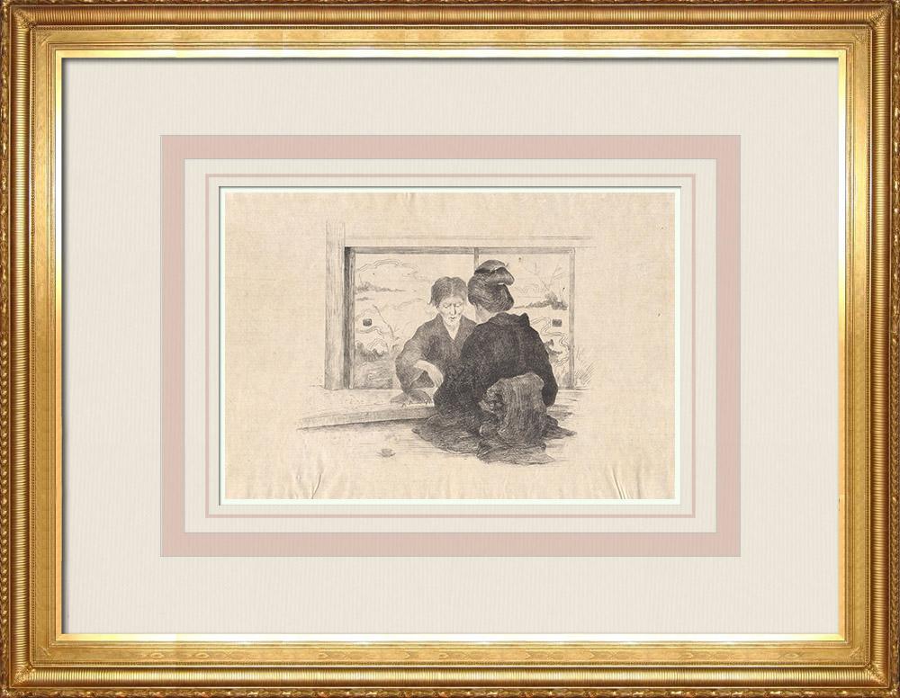 Grabados & Dibujos Antiguos | Dos mujeres japonesas sentadas (Japón) | Grabado al aguafuerte | 1886