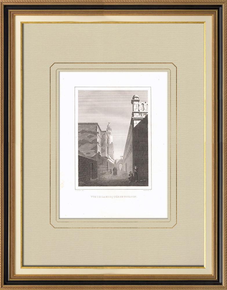 Grabados & Dibujos Antiguos | Mezquita de Ibn Tulun en El Cairo (Egipto) | Grabado calcográfico | 1830