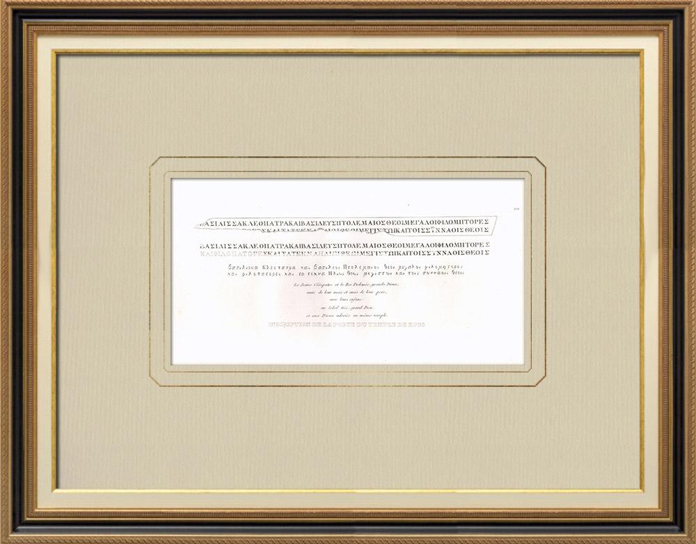 Gravuras Antigas & Desenhos | Inscrição - Templo de Qus - Apollinopolis Parva - Nilo (Egito) | Gravura em buril sobre cobre | 1830