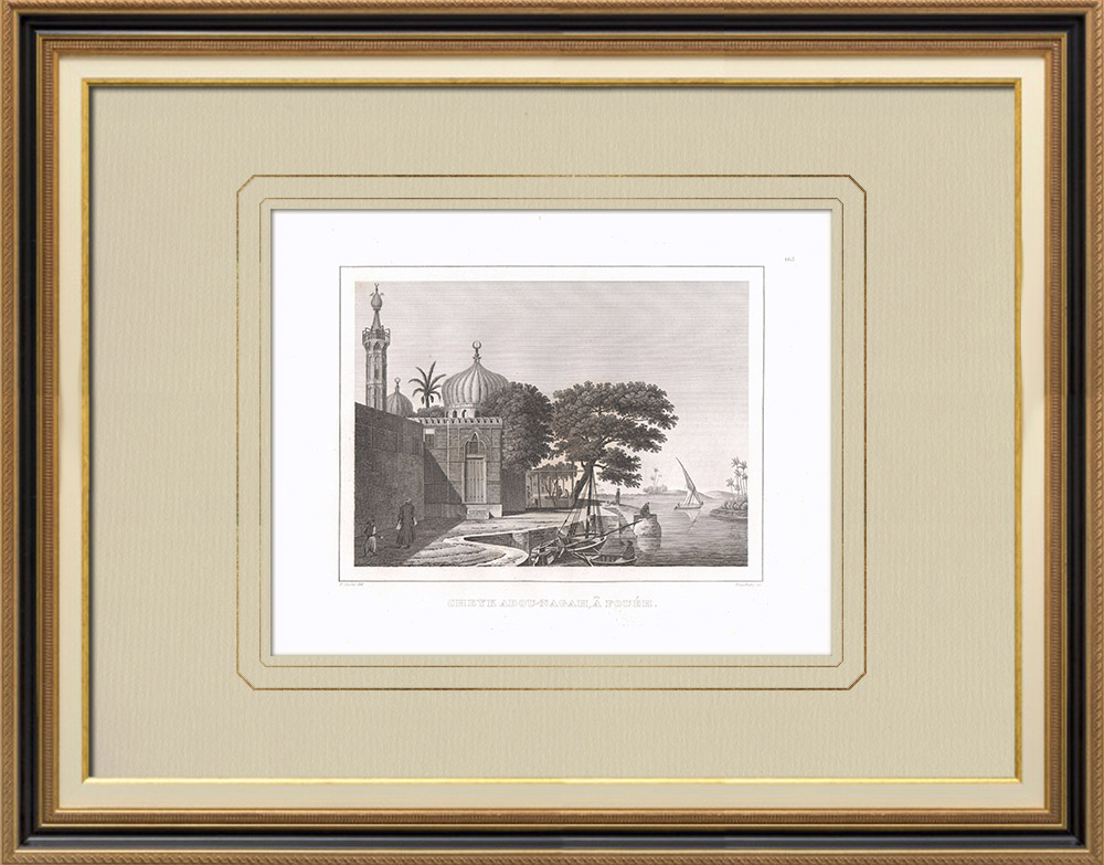 Antika Tryck & Ritningar | Grav av Schejk Abou-Nagah i Fouéh (Egypten) | Kopparstick | 1830