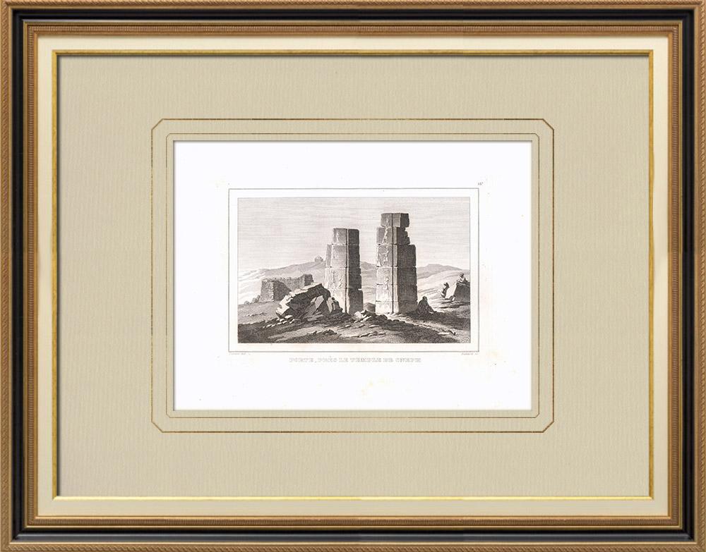 Grabados & Dibujos Antiguos | Puerta de granito - Jeroglíficos - Elefantina (Egipto) | Grabado calcográfico | 1830